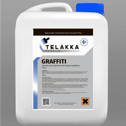 GRAFFITI 1кг